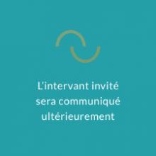 Annonce intervenant
